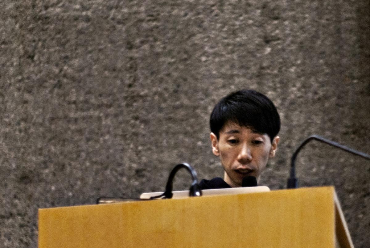 Ryuji Nakamura